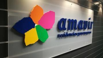Amavir renueva sus certificaciones de calidad de las residencias y centros de día