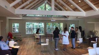 Peachtree, un centro de día de inspiración cristiana a las afueras de Atlanta, Georgia.
