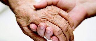 La Asociación de Ayuda a Personas Mayores con Enfermedad Mental , AGAM, es una entidad de iniciativa social que ayuda a las personas mayores con enfermedades mentales.