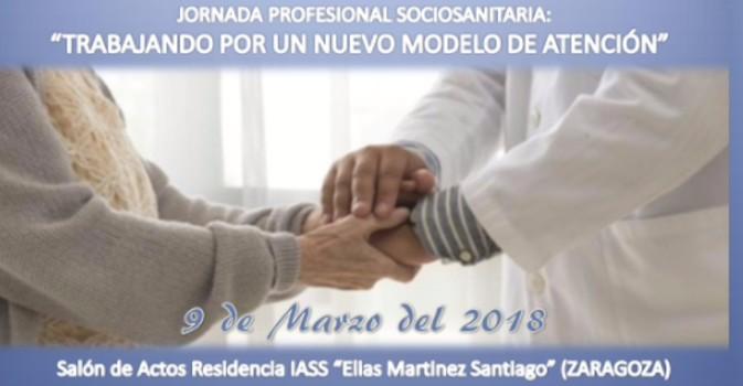 """Albertia Servicios Sociosanitarios en Aragón organiza la jornada """"Trabajando por un nuevo Modelo de Atención"""""""