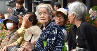 Mirando al exterior. Detectan signos de demencia en 30.000 conductores ancianos de Japón