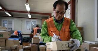 Mirando al Exterior Un millón de pensionistas de Corea, obligados a trabajar