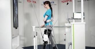 Se alquila robot asistente para rehabilitación en Japón